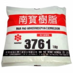 【芥菜籽文具】南寶樹脂 NO:3761 1公斤白膠 4710901622046