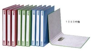 【芥菜籽文具】//同春牌//  雲彩 中間強力夾、彈簧夾-環保PP合成紙 1050  (12個/箱)