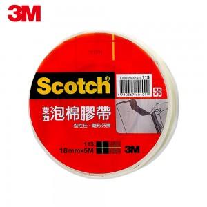 【芥菜籽文具】//3M SCOTCH // 113 雙面泡棉膠帶系列 18MM×5M (16捲/盒) 4710367604082