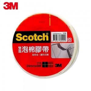 【芥菜籽文具】//3M SCOTCH // 113 雙面泡棉膠帶系列 24MM×5M (12捲/盒) 4710367604099