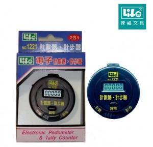 【芥菜籽文具】//LIFE徠福//電子計數器、計步器(2合一)NO.1221