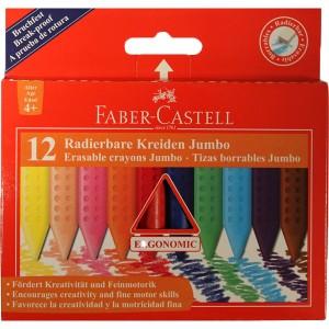 【芥菜籽文具】//FABER-CASTELL 輝柏// 握得住可擦拭大三角粗芯蠟筆12色 122540
