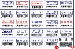 【芥菜籽文具】//萬事捷//  MBS 自來印 事務印章 (全系列)