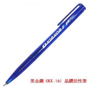 【芥菜籽文具】黑金鋼 OKK-161 F1晶鑽活性筆  超細字超滑針型筆(0.5mm) 50支/筒