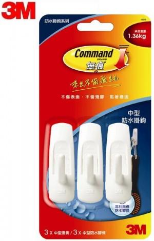 【芥菜籽文具】3M COMMAND 無痕系列 // 防水掛鉤系列 (小型.中型)