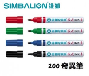 【芥菜籽文具】//雄獅// NO. 200 雄獅油性速乾奇異筆 1.3mm(12支/打)