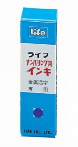 【芥菜籽文具】//LIFE徠福//號碼機油/ 支票機油 10cc