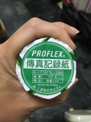 【芥菜籽文具】MISHIMA 傳真紙、感熱紙 257mmX30M (足30米) 12支/箱