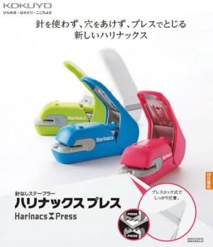 【芥菜籽文具】//KOKUYO//無針訂書機美壓版5枚 SLN-MPH105