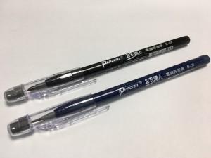 【芥菜籽文具】//尚禹文具// 2B免削鉛筆、卡榫鉛筆、電腦考試用專用鉛筆 B-08(細芯) 50支/筒