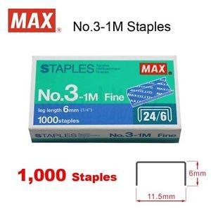 【芥菜籽文具】//美克司MAX//3號訂書針 3-1M 4711093340077(10小盒)
