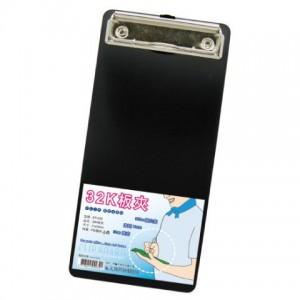 【芥菜籽文具】//台灣聯合文具 WIP //32K壓克力板夾 EP-032 4718055000321