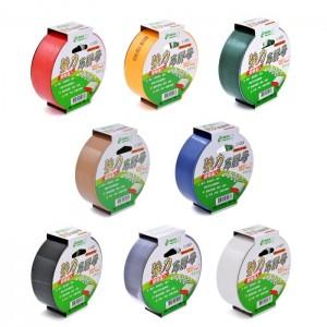 【芥菜籽文具】// 北極熊 // 防水布紋膠帶、書背膠帶、布質膠帶 (36mm*15Y)