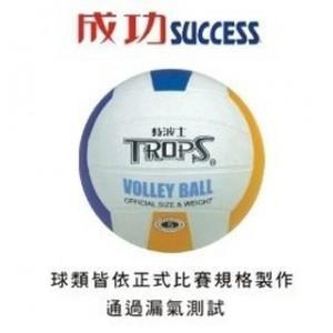 【芥菜籽文具】//成功體育文具 // 球類用品 // TROPS彩色排球 40351