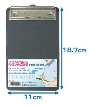 【芥菜籽文具】//台灣聯合文具 WIP //40K壓克力板夾 EP-040 4718055000406