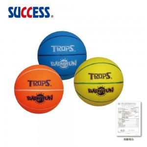 【芥菜籽文具】//成功體育文具 // 球類用品// 無毒安全小籃球(6吋) 4123