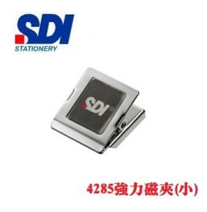 【芥菜籽文具】//SDI 手牌文具 // NO.4285 方型強力磁夾 (小) (30x35mm) 4711734028500