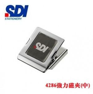 【芥菜籽文具】//SDI 手牌文具 // NO.4286 方型強力磁夾 (中) (35x40mm) 4711734028609