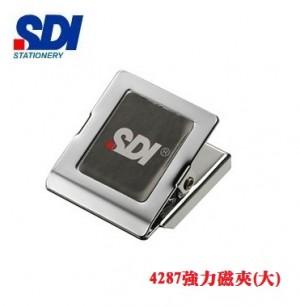 【芥菜籽文具】//SDI 手牌文具 // NO.4287 方型強力磁夾 (大) (45x50mm) 4711734028708