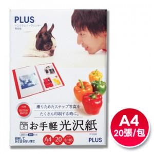 【芥菜籽文具】PLUS 普樂士 //光面相片紙 // 46-050 //4977564495770