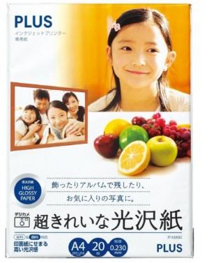 【芥菜籽文具】PLUS 普樂士 // 超細光面相片紙(46-061) 4977564495848