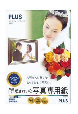 【芥菜籽文具】PLUS 普樂士 // 超細光面相片紙(厚) // 46-096 //4977564496029