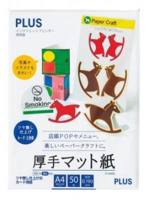【芥菜籽文具】PLUS 普樂士 // POP廣告紙(46-114) // 4977564497224