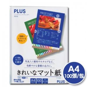 【芥菜籽文具】PLUS 普樂士 // 纖細彩色噴墨紙(46-131) 4977564496982
