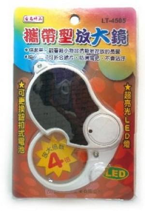 【芥菜籽文具】旻新文具 // 雷鳥文具系列 // 攜帶型放大鏡(4倍) LT-4505 // 4715375501224