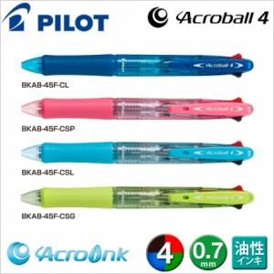 【芥菜籽文具】// PILOT 百樂文具 //四色輕油舒寫筆 BKAB-45F (0.7mm)