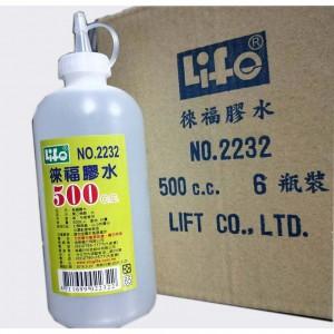 【芥菜籽文具】//徠福LIFE// 膠水 補充膠水 NO.2232 (500cc)