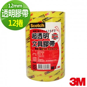 【芥菜籽文具】//3M Scotch//超透明OPP文具膠帶(500S/502S) 12mm×40Y(12捲/筒)