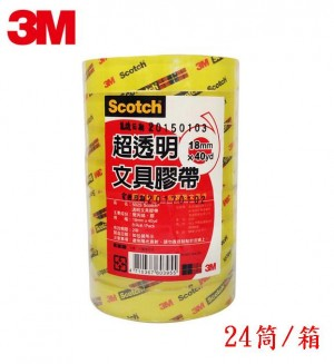 【芥菜籽文具】//3M Scotch//超透明OPP文具膠帶(500S/502S) 18mm×40Y(24筒/箱)