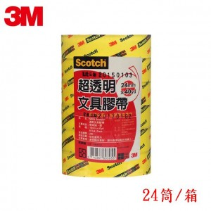 【芥菜籽文具】//3M Scotch//超透明OPP文具膠帶(500S/502S) 24mm×40Y(24筒/箱)