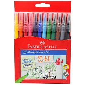 【芥菜籽文具】//FABER-CASTELL 輝柏// 兒童毛刷藝術筆12色 551512