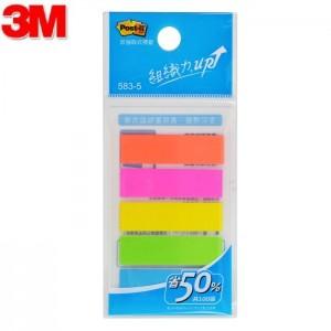 【芥菜籽文具】//3M POST-IT //  非抽取式標籤 583-5 (5色 / 包) 4710367836421