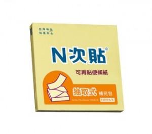 【芥菜籽文具】//鶴屋實業// 標準型可再貼便條紙 61140  3*3