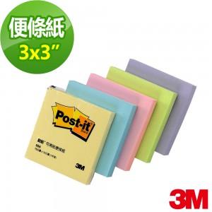 【芥菜籽文具】//3M POST-IT// 可再貼便條紙 #654 (全系列) 75×75mm (12本大特價)