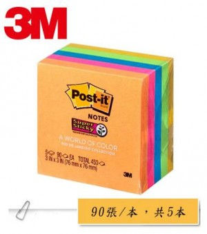 【芥菜籽文具】3M POST-IT 狠黏利貼便條紙五色組合包 #654-5SSUC