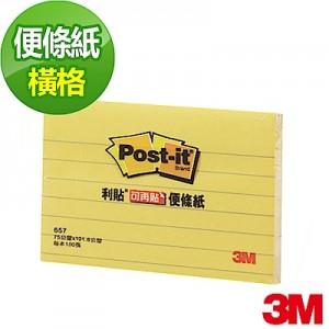 """【芥菜籽文具】3M POST-IT 可再貼便條紙(橫線) 黃 #657L  3X4""""  100張/本  4710367833826"""