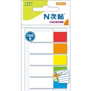 【芥菜籽文具】//鶴屋實業// N次貼 色塊透明型標籤 66510 5色
