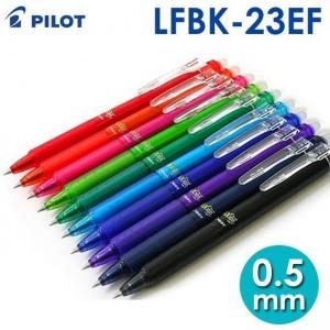 【芥菜籽文具】// 百樂文具Pilot // 百樂按鍵式魔擦筆 摩擦筆 LFBK-23EF 0.5mm (50支大特價)