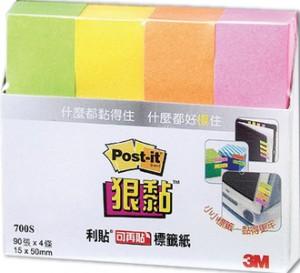 【芥菜籽文具】3M POST-IT 狠黏可再貼利貼便條紙 #700S  4條/1包 4710367604532