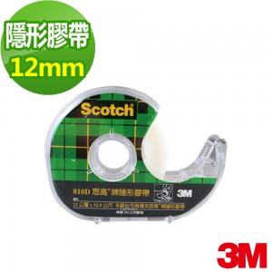 【芥菜籽文具】3M SCOTCH // 810 隱形膠帶台系列 810D-1/2 (12mm) 4710367813606