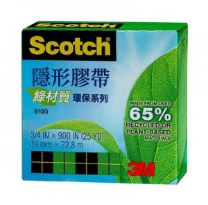 【芥菜籽文具】3M SCOTCH // 810G 綠材質隱形膠帶 (19mm*22.8M) 4710367295600
