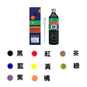 【芥菜籽文具】//雄獅// GER900 雄獅奇異墨水補充油(適用:NO˙200、NO˙301奇異筆補充專用)