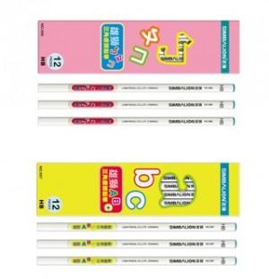 【芥菜籽文具】//雄獅// 三角塗頭鉛筆(12支/打)