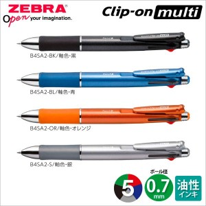 【芥菜籽文具】//ZEBRA 斑馬文具 // 四色五合一多功能原子筆 B4SA2