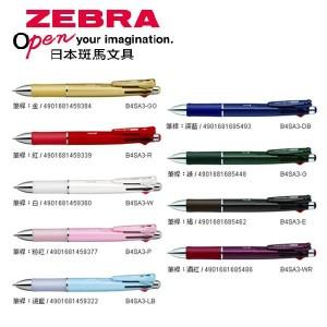 【芥菜籽文具】//ZEBRA 斑馬文具 // 四色五合一多功能原子筆 B4SA3