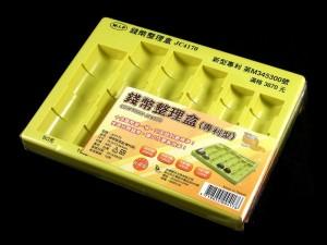 【芥菜籽文具】//台灣聯合文具 WIP //零錢盤、錢幣整理盒JC4170(1、5、10、50元硬幣可適用) 4718055004176